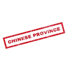 Chinese Province Rubber Stamp vector
