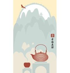 tea eagle vector image