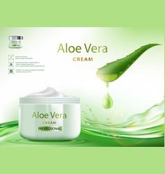 Aloe vera skin care cream with plant leaves vector