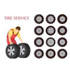 tire service car maintenance vector image
