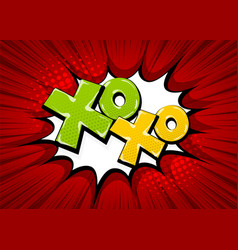 Xoxo pop art comic book text speech bubble vector