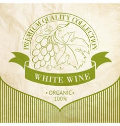 Design of label for wine vector image vector image