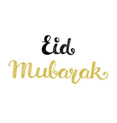 Eid mubarak hand lettering vector