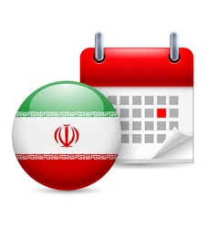 Icon of national day in iran vector image