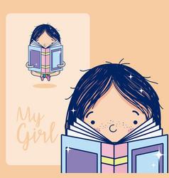 My cute girl cartoon vector