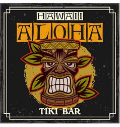 Tiki head hawaiian wooden tribal idol vector