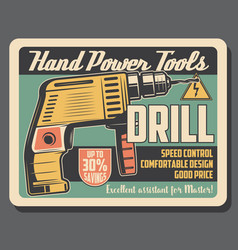 drill tool hand electric equipment warning sign vector image