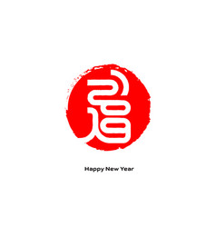 happy new year 2019 typographic inscription vector image