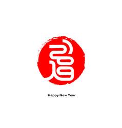 Happy new year 2019 typographic inscription vector