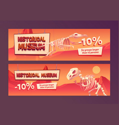 Historical museum banner with tyrannosaurus rex vector