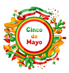 mexican cinco de mayo greeting card vector image