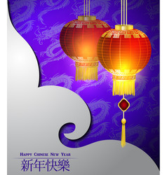 red chinese traditional paper lanterns vector image