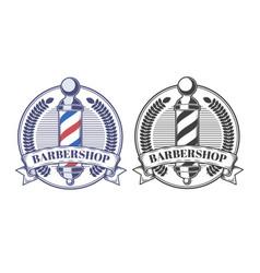 set emblems stickers vector image