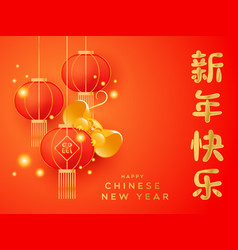 chinese new year rat 2020 card funny gold mouse vector image