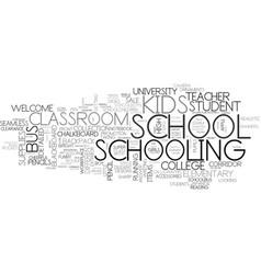 schooling word cloud concept vector image vector image