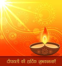 beautifl indian festival of diwali vector image