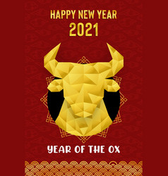 Chinese new year ox 2021 gold low poly card vector
