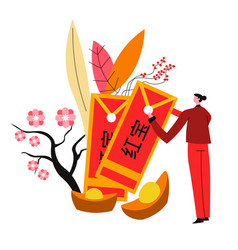 chinese symbols sakura and red envelopes with vector image