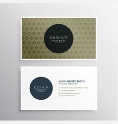 clean business card template with abstract vector image