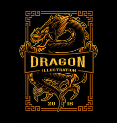 Dragon t-shirt design vector