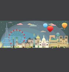 Paris colorful 7 vector