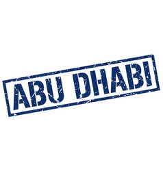 Abu dhabi blue square stamp vector