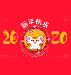 chinese new year rat 2020 pink flower mouse card vector image