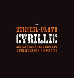 Cyrillic stencil-plate serif font vector