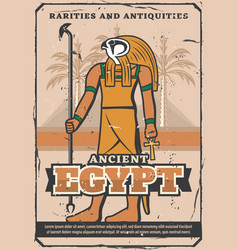 Egypt rarities and antiquities historic shop vector