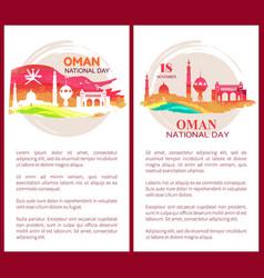 oman national day 18 november vector image