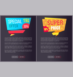 Special offer super price advert promo sticker web vector