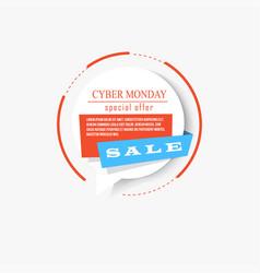 bubble speech cyber monday sale vector image