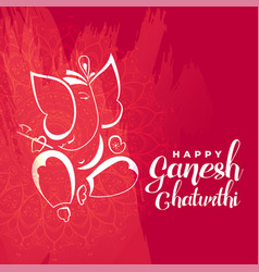 lord ganesha design for ganesh chaturthi mahotsav vector image