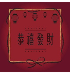 Chinese new year design elements vector image