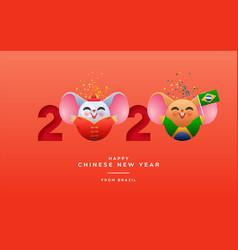 Chinese new year 2020 fun brazil rat cartoon card vector