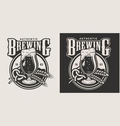 vintage brewing monochrome emblem vector image