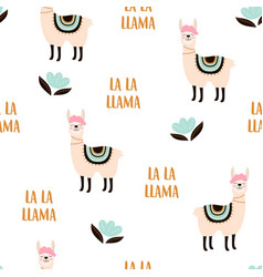 cute llama pattern isolated on white background vector image