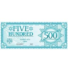 Five hundred banknote vector image
