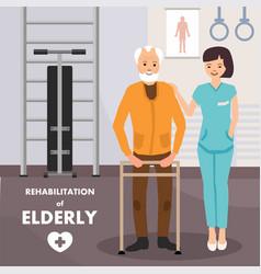 Rehabilitation for elderly advertising poster vector