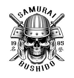 Samurai skull on white background vector