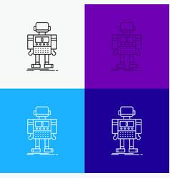 Autonomous machine robot robotic technology icon vector