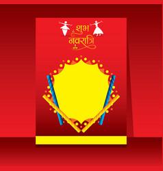 Celebrate navratri festival poster design vector