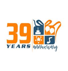39 year gift box ribbon anniversa vector image