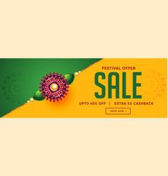 Rakhsha bandhan festival sale with decorative vector