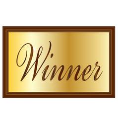 Winner plaque vector