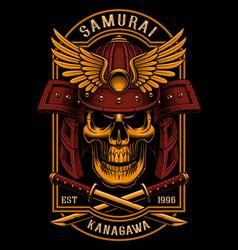 skull samurai poster design vector image vector image