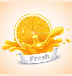 Juicy orange vector