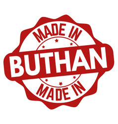 made in buthan sign or stamp vector image