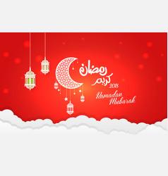 ramadan kareem mubarak background template design vector image
