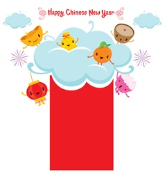 Chinese New Year Cute Cartoon With Banner vector